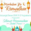 Marhaban Ya Ramadhan 1438H